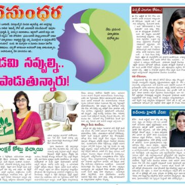 Saveglobe's article in Eenadu. Join us in antiplastic revolution.
